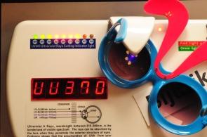 Очки солнцезащитные детские арт. 240600