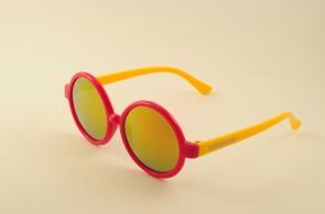 Очки солнцезащитные детские арт. 241700