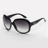 Очки солнцезащитные Dior арт. 2503