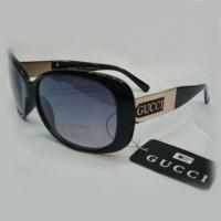 Очки солнцезащитные Gucci арт. 2512