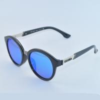Очки солнцезащитные Prada арт. 25137