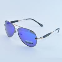 Очки солнцезащитные Gucci арт. 25138m
