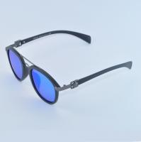 Очки солнцезащитные Versace арт. 25147