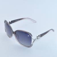 Очки солнцезащитные Swarovski арт. 25154