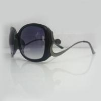 Очки солнцезащитные Chanel арт. 2519