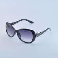 Очки солнцезащитные Chanel арт. 25191
