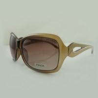 Очки солнцезащитные Prada арт. 2522