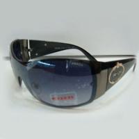 Очки солнцезащитные Prada арт. 2523