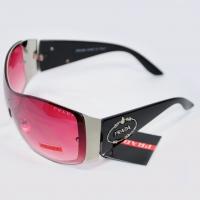 Очки солнцезащитные Prada арт. 2524