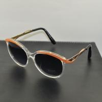 Очки солнцезащитные Dior арт. 25276
