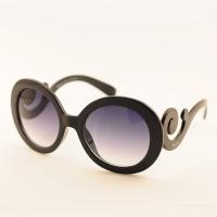 Очки солнцезащитные Prada арт. 25276
