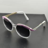 Очки солнцезащитные Dior арт. 25277