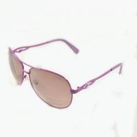 Очки солнцезащитные Chanel арт. 2561