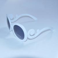 Очки солнцезащитные Prada арт.2576