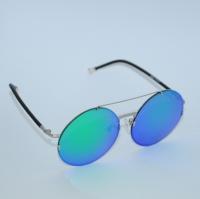 Очки солнцезащитные Dior арт. 2780j