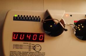 Очки солнцезащитные Leishi арт. 279100m