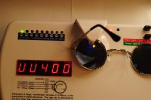 Очки солнцезащитные арт. 291600