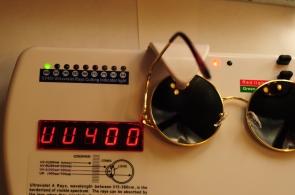 Очки солнцезащитные арт. 291700