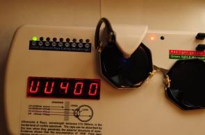 Очки солнцезащитные арт. 292000
