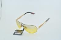 Очки для водителей Matrix арт. 2936s