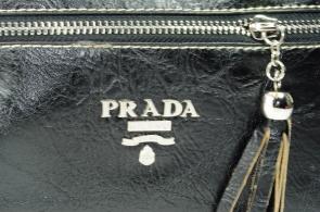 Сумка Prada арт. 4516